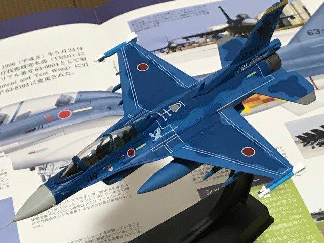 エアファイターコレクション11 航空自衛隊 F-2B 第4師団 第21航空隊 ...